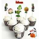 Plants vs.Zombies Cupcake toppers、Halloween、Birthday、event Party Favors for Kids&Adults CupCake Accessory Decoration Supplies、(Serve 24) Topstuffsz Plants vs. Zombies Cupcake toppers ,Hallow...