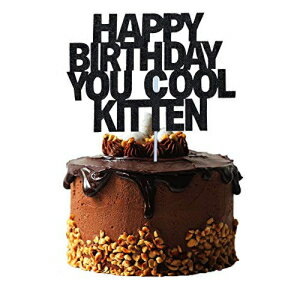 Deneo Glitter Tiger King Cake Topper, Happy Birthday You Cool Kitten Cake Topper, Cool Cats and Kittens Cake Topper, Hey All You Cool Cats and Kittens for Tiger King Birthday Decorations画像