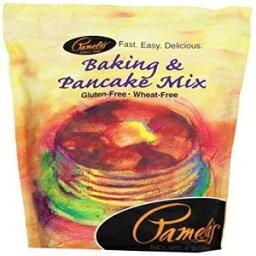 Pamela's Baking & Pancake Mix 4 LB (Pack of 9)