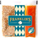 Franklin's Gourmet Popcorn Franklin's Gourmet Popcorn All-In-One Pre-Measured Packs - 4oz. Pack of 10 - Butter Flavored Coconut Oil + Butter Salt Popcorn Seasoning + Organic Corn - Authentic Movie Theater Taste – Made