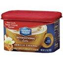 マクスウェルハウスインターナショナルカフェスタイルビバレッジミックス、バニラキャラメルラテ8.7オンス Maxwell House International Cafe Style Beverage Mix, Vanilla Caramel Latte 8.7 oz