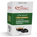 スターバックスベリスモ、CBTL、カフェリー、K-feeシステム、イタリアンコーヒーポッド(80ポッドブラジルブレンド)と互換性のあるエスプレッソカプセル Espresso capsules compatible with Starbucks Verismo, CBTL, Caffitaly, K-fee systems, Italian Co