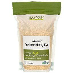 Banyan Botanicals Organic Yellow Mung Dal-Certified USDA Organic-Non GMO-Vegan-GF-Ayurvedic Food for Kitchari&Cleansing、1.65 lbs Banyan Botanicals Organic Yellow Mung Dal - Certified USDA Organic - Non GMO - Vegan - GF - A
