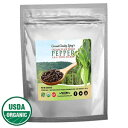 オーガニックブラックペッパーコーン全体1ポンド、フェアトレードパックフレッシュ(電子書籍付き) Coconut Country Living's Organic Black Peppercorns Whole 1 lb, Fairtrade Packed Fresh w/E-Book
