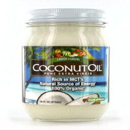 Garden Greensココナッツオイル、ピュアエキストラバージン、リッチなMCT、32人前 Garden Greens Coconut Oil, Pure Extra Virgin, Rich in MCTs, 32 servings