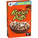 リースのピーナッツバターパフ、朝食用シリアル、大サイズ、16.7オンス Visit the Reese's Store Reese's, Breakfast Cereal, Peanut Butter Puffs, 16.7 Oz