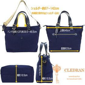 NEW2015年AWクレドラン/CLEDRANレッセCL-2370厚手コットンを使用した大容量の2WAYトートバッグ(L)男女対応日本製【あす楽対応】P15Aug15