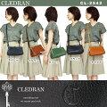 クレドランノムショルダーバッグクラッチバッグがま口タイプの可愛く便利な2wayポシェットレザー革CL-2542レディース女性