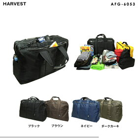 HARVESTハーベストムスタッシュafg-6053ボストンバッグ