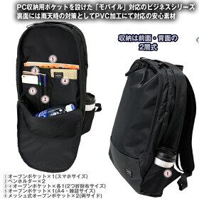 ポータードライブPORTERDRIVEリュックサックデイパック635-06825吉田かばん
