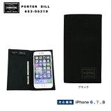 吉田カバン PORTER ポーター ディル iPhone 8 7 6 ケース PORTER DILL iPhone CASE 653-05319 吉田かばん アイフォーン アイフォン モバイルケース スマホケース 手帳型 メンズ レディース 2018年SS