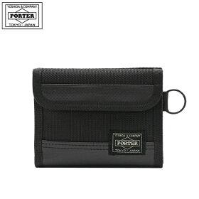 【送料無料】吉田カバン吉田かばんポーターヒート2つ折財布ブラック2008年SS発売