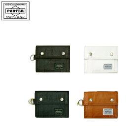 【送料無料】吉田カバン吉田かばんポーターフリースタイル横型ウォレットコード付き