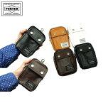 吉田カバン ポーター PORTER ポーターバッグ フリースタイルポーチiPhone・携帯電話・デジタルカメラなどの収納に最適なサイズ。707-08224 吉田かばん 【あす楽対応】