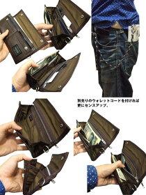 吉田カバンポーターPORTERフリースタイル長財布・長サイフ2つ折りの使いやすい長財布。男女共使用出来るデザイン。ポーター人気シリーズ!