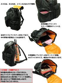 吉田カバンポータータンカー(リュック)人気商品622-9312