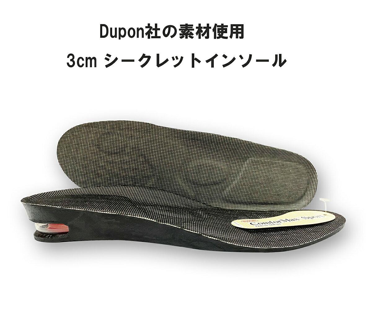 靴ケア用品・アクセサリー, インソール・中敷き  SALEGrid-Max Dupon 3cm