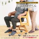 室内用車椅子 木製 ダイニングチェア 高齢者 介護 介助 持ち手 ストッパーキャスター 座面回転 フットレスト 2色 送料無料 完成品 Care-311-WC・・・
