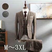1ボタンスリムスーツビジネススーツメンズスーツ紳士服suitベスト付きメンズ大きいサイズおしゃれスーツ春夏細身結婚式オシャレカーキグレーM/L/XL/2XL/3XLdg037g4g4d4