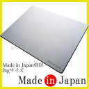 【日本製】珪藻土バスマット Made in Japan刻印 Bigサイズ (85cm×57.5cm)...