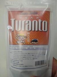 Turantoつらんと(グルタミン含有食品)(turanto)スポーツサプリメント栄養補給つり防止