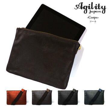 Agility クラッチバッグ メンズ Corps(コール)オリジナル・レザー【iPadサイズのレザークラッチ】【ポイント20倍】