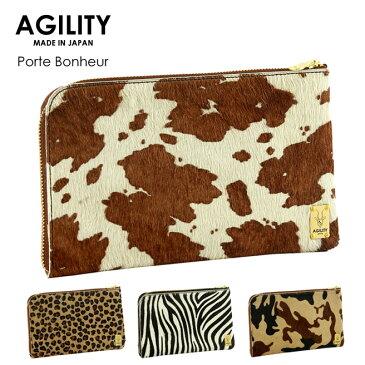 Agility お財布バッグ Porte Bonheur(ポルトボヌール)【さまざまはモノを収納できるオールインワンバッグ】【ポイント20倍】