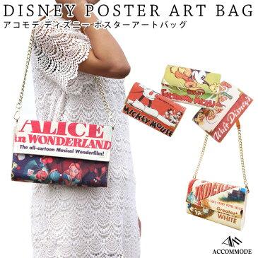 ディズニー ポスターアート バッグ Disney Poster Art Bag ミッキー 不思議の国のアリス ピーターパン 白雪姫 シンデレラ D-YT251【ディズニー レディース ショルダーバッグ ハンドバッグ】【Disneyzone】【SS5000o】
