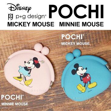 Disney POCHI MICKEY MOUSE MICKEY MOUSE【ディズニー ポチ ミッキーマウス ミニーマウス がまぐち 小銭入れ p+gdesign 】【Disneyzone】 [M便 1/2]【02P27May16 P14Nov15】【メ送】【ポイント2倍】