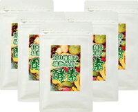 まとめ買いなら【送料無料】でさらにお得!なんと!1日たったの53円!100種類の植物原料・酵素...