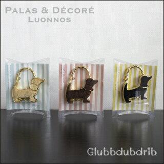 《全8色》PalaDecPuppyバッグハンガーパピー