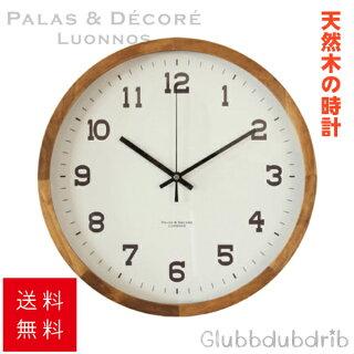 《全2色》PalaDecEinaウッドクロックXL(ウォールクロック)