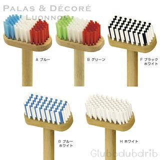 《全5色》PalaDecPlentzプチデッキブラシ