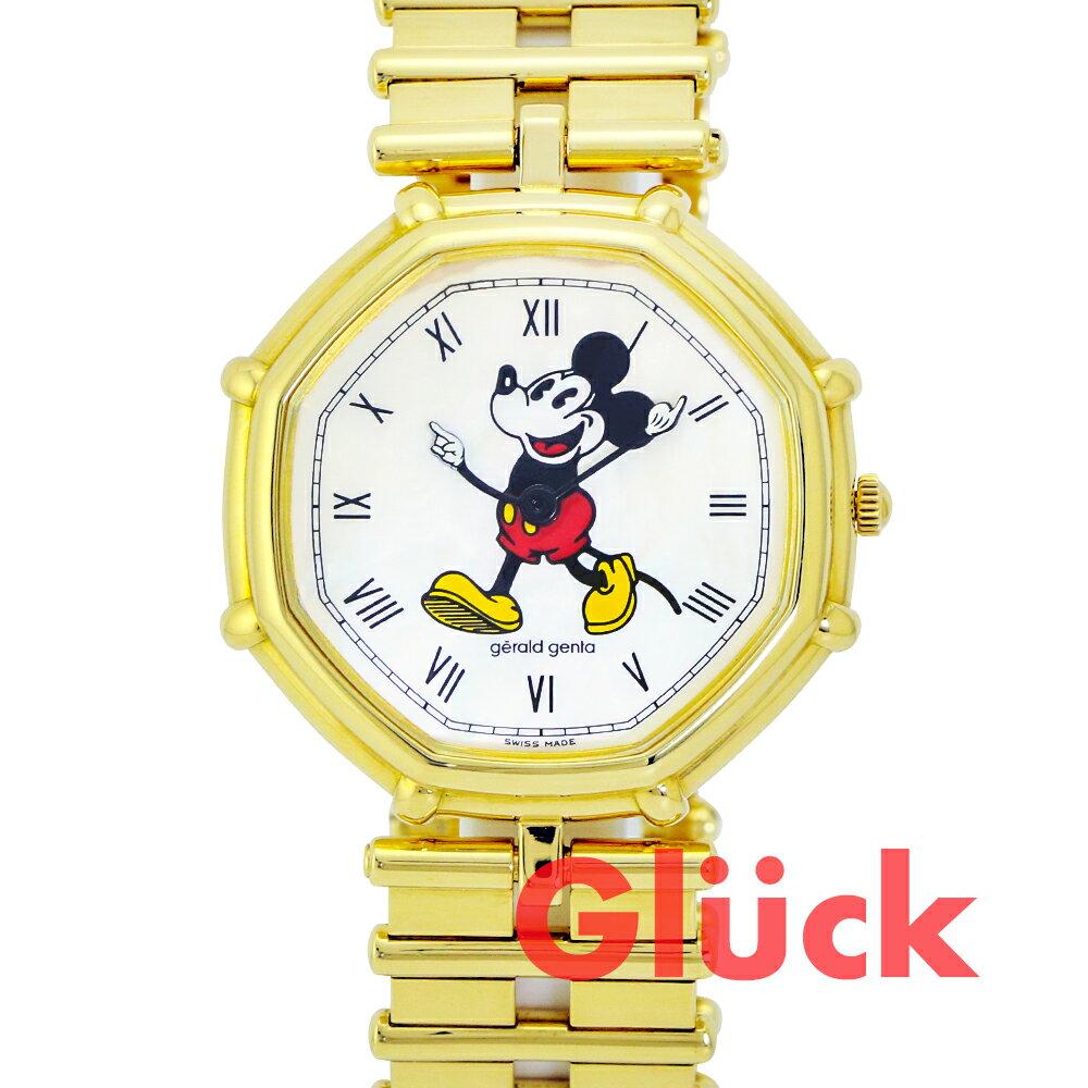 腕時計, 男女兼用腕時計  G3260.7