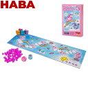 ハバ HABA すごろく 雲の上のユニコーン 301256 / 300123 ボードゲーム テーブルゲーム 知育玩具 子供 Unicorn Glitterluck Cloud Crystals