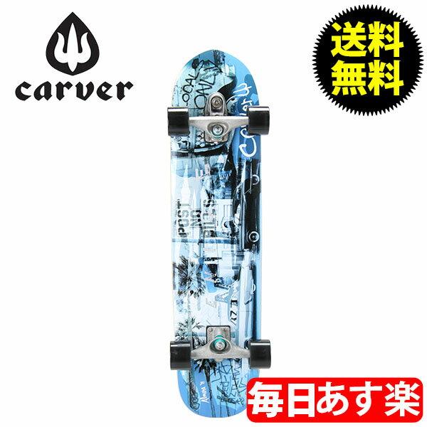 Carver Skateboards カーバースケートボード C7 Complete 36