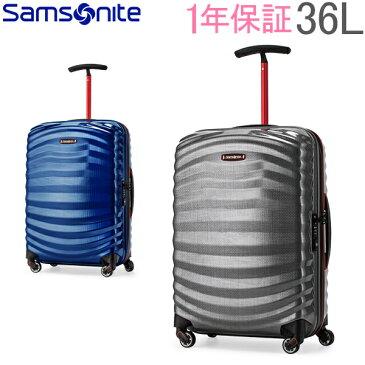 サムソナイト Samsonite スーツケース 36L ライトショック スポーツ スピナー 55cm 機内持ち込み 軽量 105262.0 [glv15] あす楽
