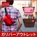【赤字売切り価格】マンハッタンポーテージ メッセンジャーバッグ タフな作り 都会派 ショルダーバッグ ナイロン ミニバッグ ブランド デザイン カバン1603 ManhattanPortage Nylon Messenger Bag [glv15] アウトレット