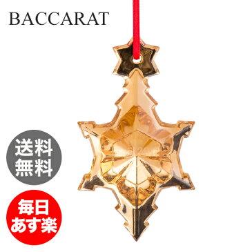 バカラ Baccarat クリスマスオーナメント ノエル ゴールド 雪の結晶 クリスタル クリスマス 2811538 Noel Ornament 新生活 [glv15]