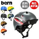 バーン Bern ヘルメット 子供用 ニーノ Nino オールシーズン...