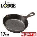 Lodge ロッジ ロジック スキレット 6-1/2インチ L3SK3 Lodge Logic Skillet フライパン グリルパン アウトドア 新生活 [glv15]