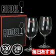 Riedel リーデル Ouverture オヴァチュア Magnum マグナム ワイングラス 2個組 クリア(透明) 6408/90