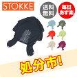 Stokke(ストッケ) ストッケエクスプローリー用 バックシートカバー STOKKE XPLORY Back Cover【エクスプローリー専用】 北欧 送料無料