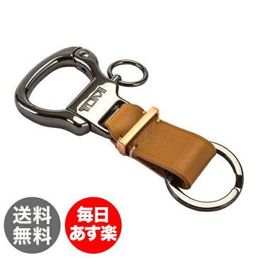 トゥミ Tumi ボトルオープナー キーフォブ レザー キーホルダー 14709TN タン Accessories Bottle Opener Key Fob Tan キーリング プレゼント ギフト [glv15]