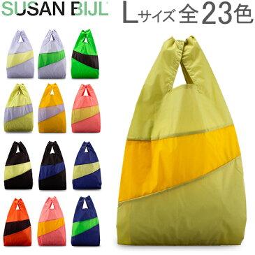 【年末年始あす楽】スーザン ベル Susan Bijl バッグ Lサイズ 全23色 ショッピングバッグ 1975 / The New Shopping Bag エコバッグ ナイロン 大容量 折りたたみ 軽量 [glv15]
