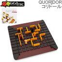 ギガミック Gigamic コリドール QUORIDOR テーブルゲーム GCQO 3.421271
