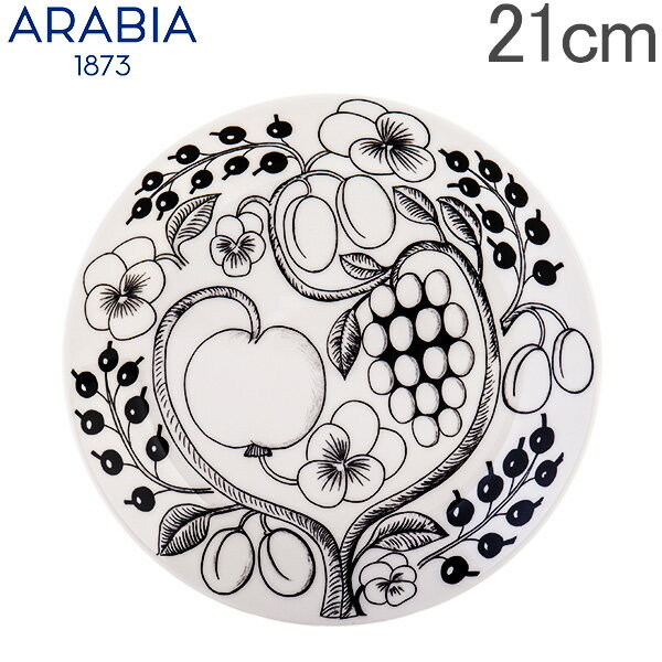 アラビア Arabia 皿 21cm パラティッシ プレート フラット ブラック Paratiisi Black & White 中皿 ブラパラ 食器 1005399 6411800066716 あす楽