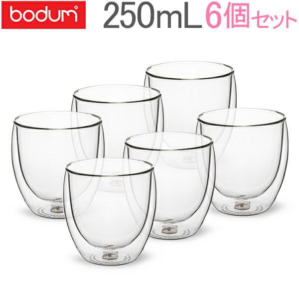 ボダム Bodum グラス パヴィーナ ダブルウォールグラス 250mL 6個セット 4558-10-12 PAVINA 二重構造 耐熱 保温 Double Wall Glass あす楽