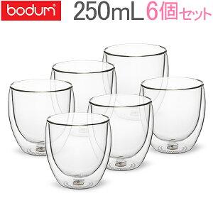 ボダム Bodum グラス パヴィーナ ダブルウォールグラス 250mL 6個セット 4558-10-12 PAVINA 二重構造 耐熱 保温 Double Wall Glass 母の日 あす楽