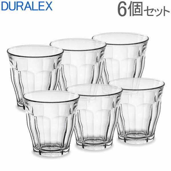 Duralex デュラレックス ピカルディー PICARDIE ◆250ml 6個セット◆カフェグラススタイリッシュクリアグラス!強化耐熱ガラス製 (透明コップ・タンブラー) あす楽